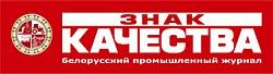 Журнал Техсовет